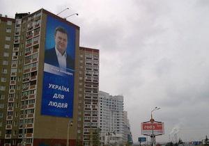 Губернатор Харьковской области пожаловался прокурору на незаконную агитацию за Януковича