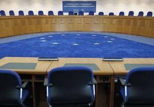 Эпопея с лишением мандатов двух депутатов продолжится в европейском суде