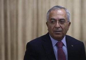 Премьер-министр Палестины ушел в отставку