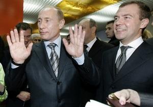 Завтра в Москве пройдет митинг сторонников Медведева и Путина