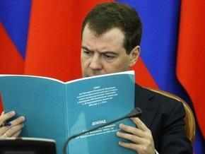 Депутаты от НУ-НС обнародовали проект обращения Рады к Медведеву