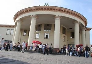 В Киеве появится еще одна бесплатная газета
