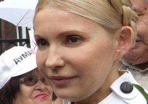 В Европарламенте выработан общий проект резолюции по делу Тимошенко