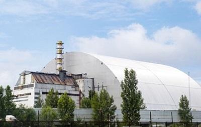 ЕБРР открыл для Украины новый чернобыльский фонд