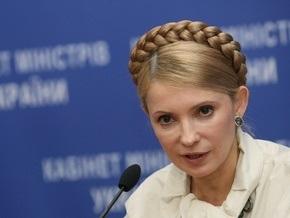Тимошенко сократит социальные расходы из-за финансового кризиса
