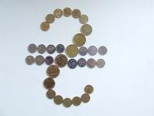 НБУ понизил курс доллара
