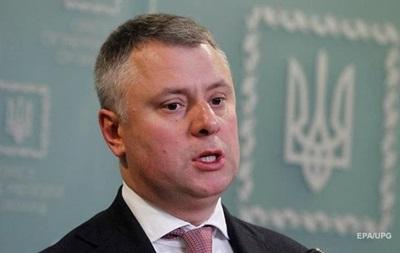 Витренко обещает рост добычи и суды за транзит