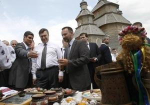 Наша Украина обвинила Януковича в падении уровня жизни украинцев