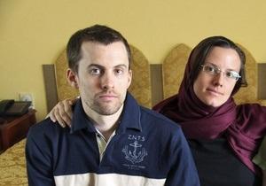 Американцы, осужденные в Иране за шпионаж, решили пожениться