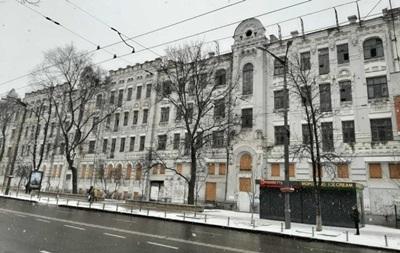 В Україні продали найдорожчий лот арештованого майна