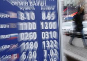 Межбанк: Доллар удерживает позиции, евро - подешевел