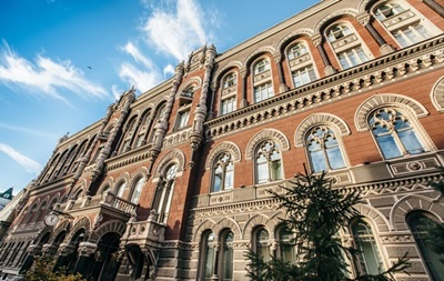 Резервы Украины выросли на миллиард долларов