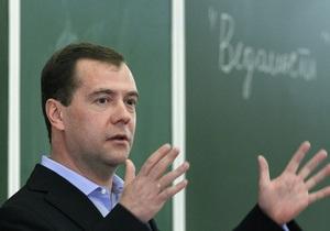 Медведев намекнул, что в 1996 году Ельцин не победил на выборах - российский оппозиционер