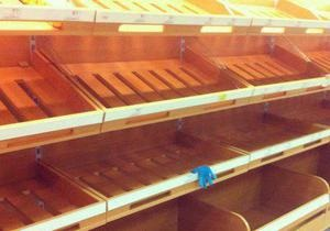 Снегопады заставили киевлян запасаться продуктами. В магазинах возникли очереди