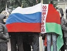 В России и Беларуси отметят День единения народов