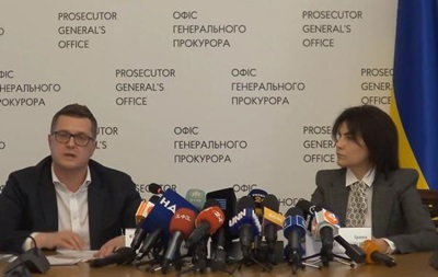 Венедіктова озвучила підозру Медведчуку