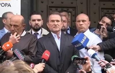 В Офисе генпрокурора ознакомили Медведчука с делом