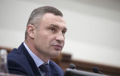 Удар по Кличку. Масові обшуки у Києві