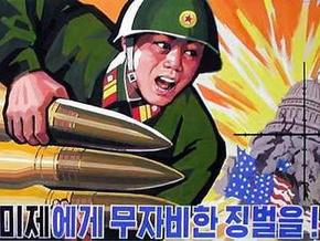 КНДР вышла на завершающий этап обогащения урана