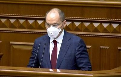 Рада розгляне відставку Степанова