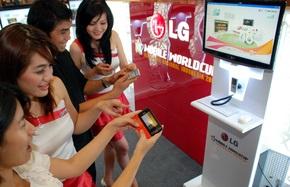 LG MOBILE WORLDCUP 2009: самый большой мобильный фестиваль в мире начинается