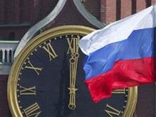 МИД Украины считает ограничения на въезд политиков в РФ неадекватным ответом
