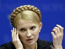 Тимошенко ожидает инвестиционный бум в Украине