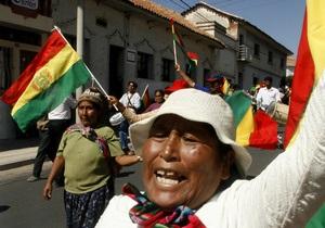 Боливийские индейцы идут маршем на столицу