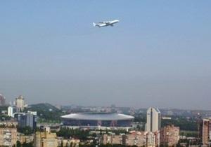 Во всей красе: Жители Донецка испугались пролетающего над городом самолета Мрия