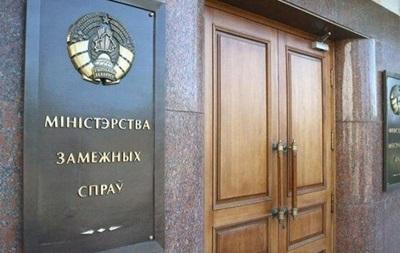 Беларусь не будет отзывать своего посла из Украины