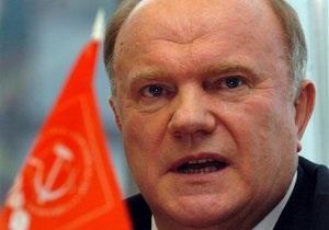 Зюганов: США признали победу Путина на выборах в обмен на базу в Ульяновске