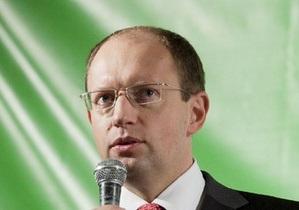 Яценюк: Лидеры ряда оппозиционных партий согласовали действия в  борьбе с политрепрессиями