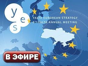 Прямая интернет-трансляция с 6-го саммита YES