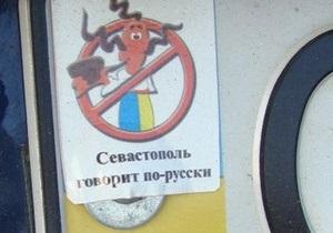 Чиновникам Крыма грозят увольнением за переписку на украинском языке