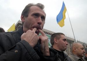 Киевские власти призывали участников акций в День Соборности быть политкорректными