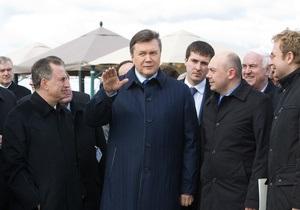 Прокуратура Львова возбудила уголовное дело по факту нарушения порядка во время приезда Януковича