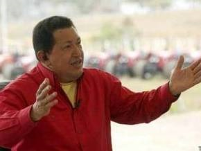 Чавес отправил в отставку почти весь кабинет министров