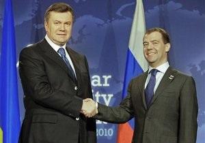Медведев: Россия ценит шаги Украины в сфере ядерной безопасности