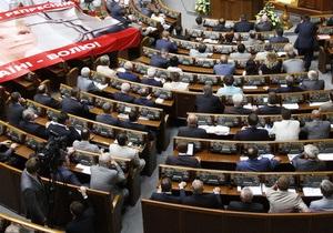 Рада согласилась с тем, что для применения оружия в мирное время потребуется только указ Президента