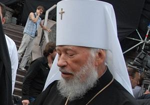 Митрополит Владимир открестился от обращения к Литвину по поводу языкового законопроекта