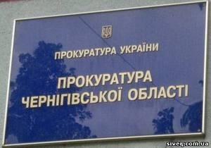 Прокуратура проверяет информацию о жестоком изнасиловании девушки в Прилуках
