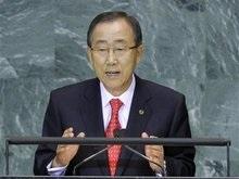 Генсек ООН: Мир переживает сразу три глобальных кризиса
