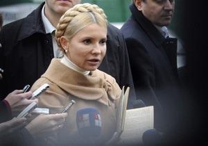 НГ: Юлии Тимошенко грозит пожизненный срок