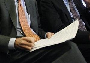 Нотариусы попадут под госрегулирование - решение парламента