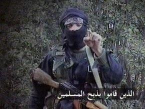 ФСБ обвинила спецслужбы Грузии в сотрудничестве с Аль-Каидой