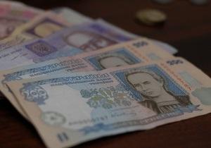 Ъ: Украинские IT-компании могут получить новые налоговые льготы