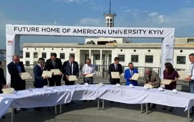 У Києві відкриється Американський університет