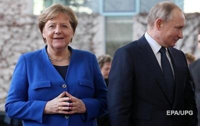 ОП назвав слабкістю ініціативу мати діалог з Путіним