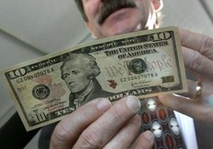Курсы наличной валюты на 17 мая
