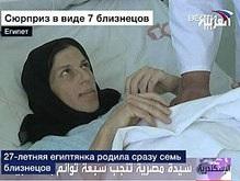 В Египте женщина родила семерых близнецов